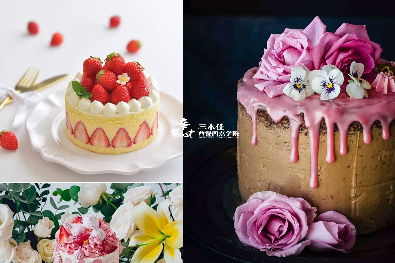 蛋糕西点烘焙培训首图3.jpg